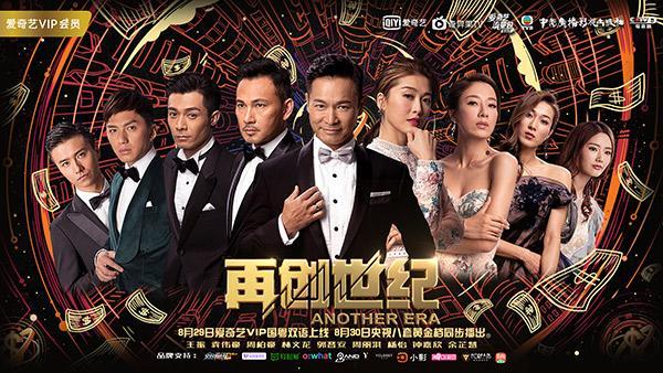 郭晋安谈新剧角色:是有目的的那种人 做人有目标