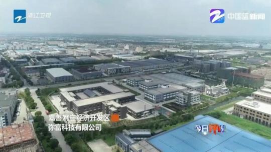 """【今日评说】长江经济带 浙江如何""""画龙点睛""""?"""