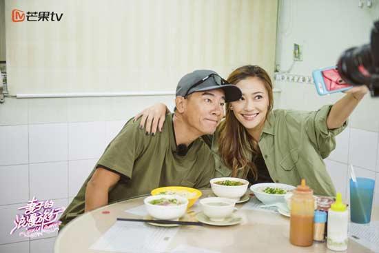 《妻子的浪漫旅行》陈小春被吐槽约会小气