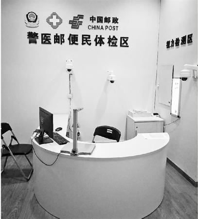 杭州驾照期满换证,去邮局就能办