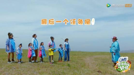 蔡少芬节目中谈女儿幸福落泪 何洁要陪七宝到63岁