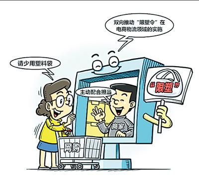限塑禁塑需要全民参与重庆学校排名zslpsh