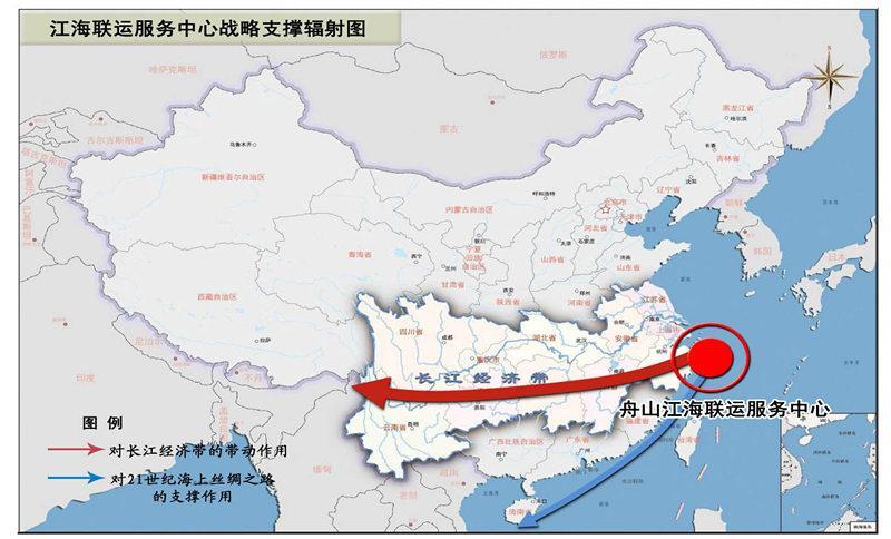 舟山江海联运中心实现通江达海。(资料图)