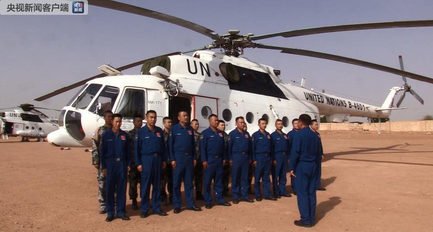 中国首支维和直升机分队完成任务回国只有你 暹罗之恋