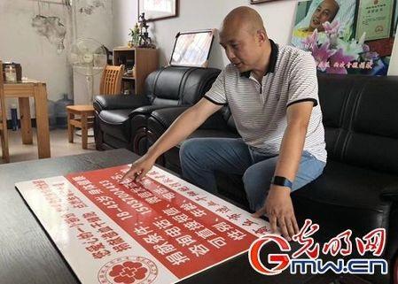 """【暖新闻】奉献路上永无止境 """"商丘好人""""黄伟10年公益路"""