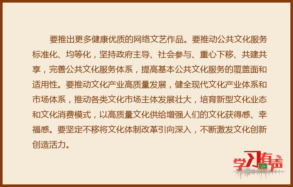 """习近平接睹安倍晋三习近平对于这件""""非分尤为同常求助""""的事变提出新要求"""