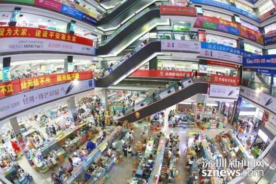 """深圳:改革开放40年""""中国硅谷""""炼成记"""