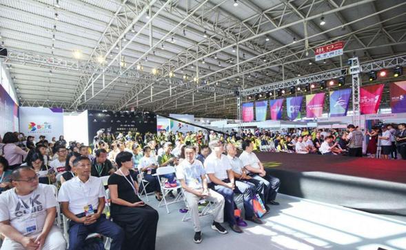 古田路9号参展北京文交会、助力首都文化消费升级