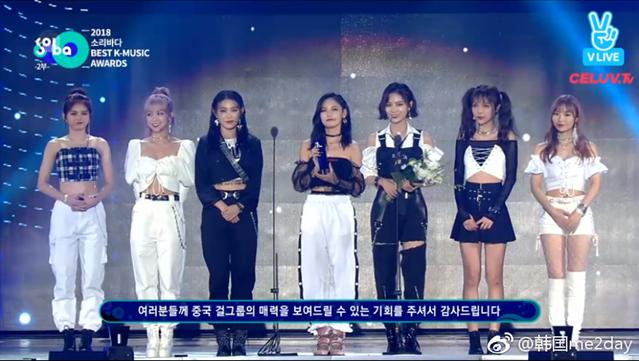 SNH48 7SENSES获新韩流海外艺人奖