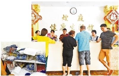 北边京最新齐全鲁油行情剖析:7成多网店伙工理财市场架构 或结:说得多做得微少