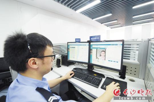 微信报警专席接警员在处理报警信息。