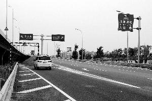 京台高速辅路工程完工通车