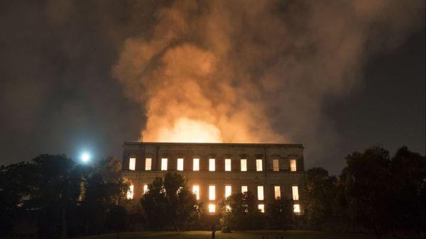 博物馆大火