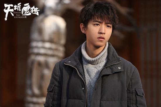 《天坑鹰猎》王俊凯成表情包担当 脑洞停不下来