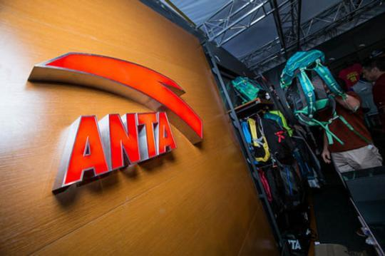 安踏拟46亿欧元收购芬兰同行曾被传有意收购PUMA