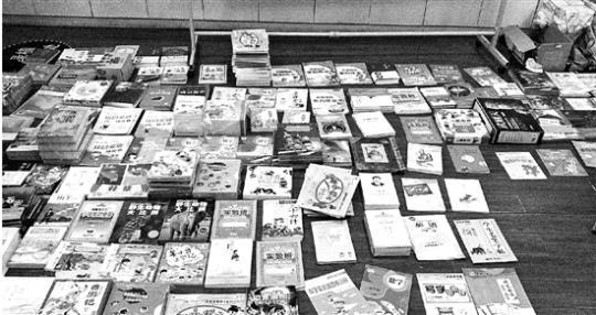 货送员两个月偷了3000多册书