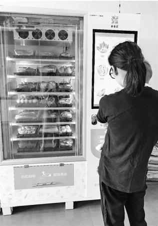 小區門口的凈菜機 你會光顧嗎