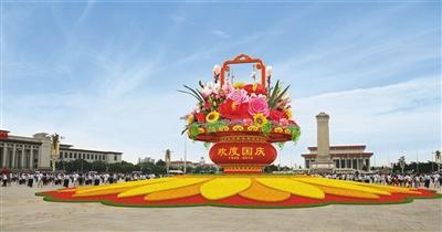 国庆天安门广场花坛中秋节前竣工 花篮可抗10级风超级环境改造仪