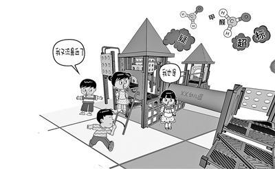 """面对""""甲醛疑云"""" 幼儿园须尊重家长知情权"""