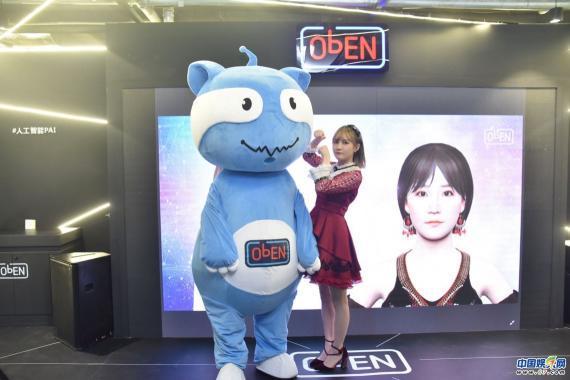 GNZ48成员曾艾佳人工智能形象发布 可展示歌舞