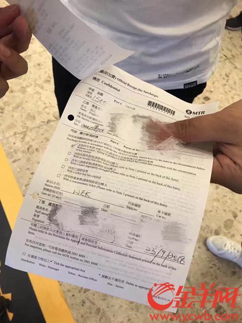 广深港高铁首日开通 男子无票乘车被罚款1500港币