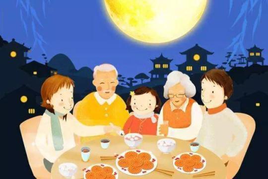 今日中秋,还有比吃月饼更更更更更更重要的事,千万别忘了做!