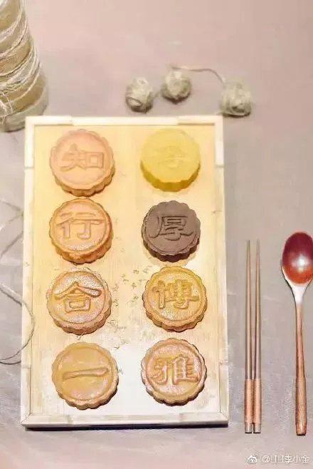你爱哪款月饼?
