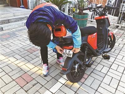 北京电动自行车新规后迎来上牌热