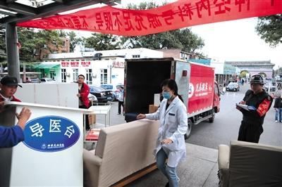 天坛医院老院区10月4日停诊天龙明王传