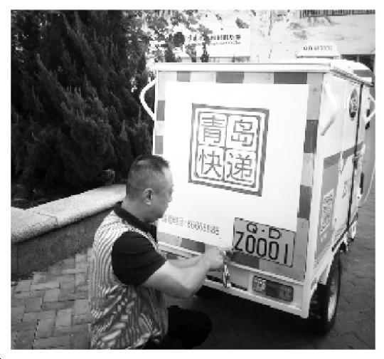 青岛快递三轮车统一编号定位监控