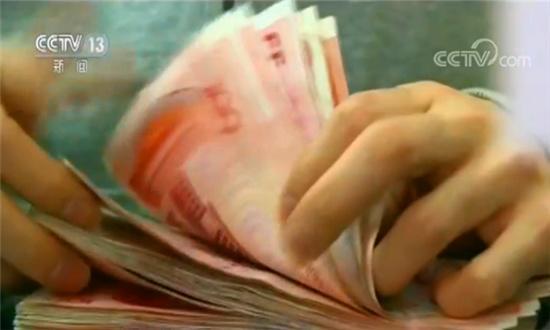 IMF发布季度数据:人民币在全球外汇储备中占比上升