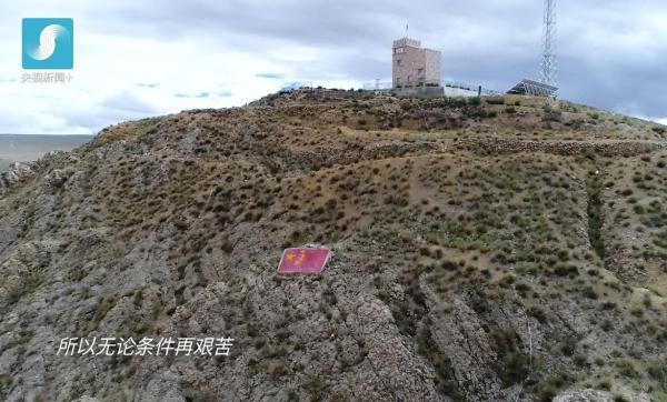 西藏军区塔克逊哨所:请祖国放心 海拔4900米有我