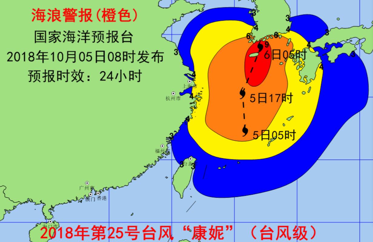 国家海洋预报台发布海浪II级警报和风暴