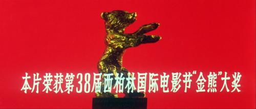 电影《红高粱》定档重映 修复成本超过上百万