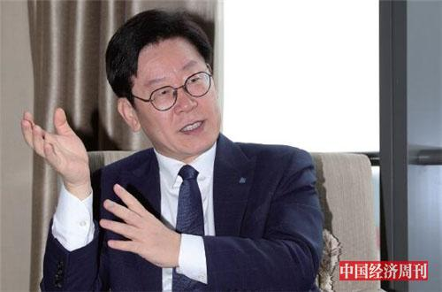 韩国京畿道知事李在明:我为何力推国民基本收入政策