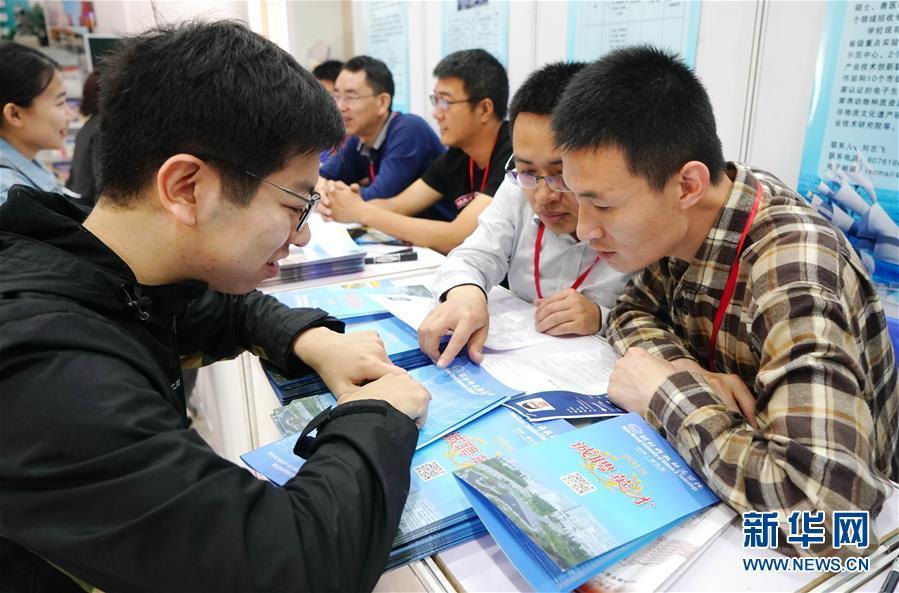 中国改革发展述评:我们对中国经济的前景是乐观的