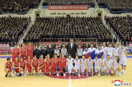 朝中社:中朝女篮在平壤举行混合赛