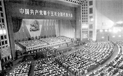 2002.11查办的典型案件掠影北京菜百黄金价格