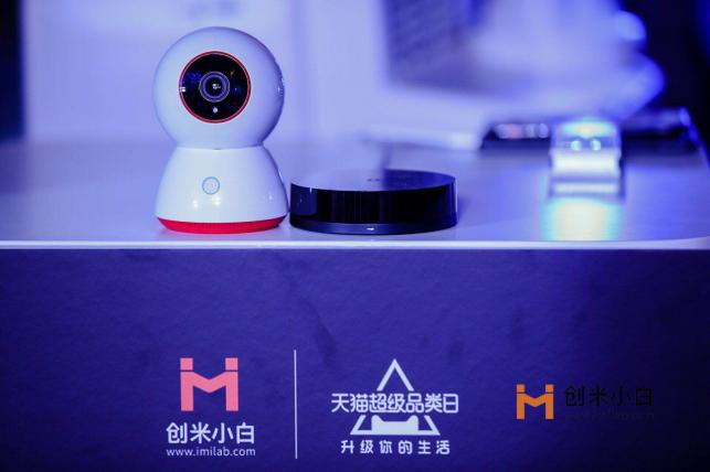创米推出业界首创带套餐小白智能摄像机