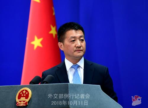 """中方回应""""美FBI局长称中国是美最长期反情报威胁"""""""