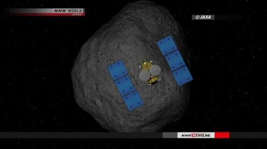 """日本宇航机构决定推迟""""隼鸟2号""""着陆""""龙宫""""计划"""