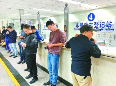 北京非机动车号牌供不应求 半年过渡期不必扎堆上号牌