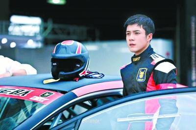 电视剧《极速青春》本周上映 韩东君本色出演赛车手