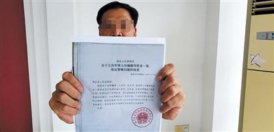 律师涉嫌诈骗委托人1500万被捕