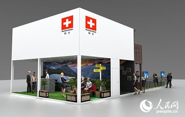 进博会瑞士国家馆休闲区。瑞士驻华使馆供图