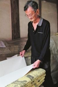 72道工序彰显古法造纸智慧