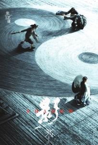 《影》: 五影帝一视后水墨江山里的权谋杀局