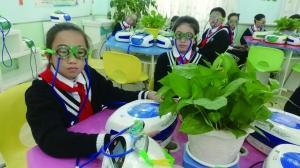 朝阳建立学生体质健康监测中心