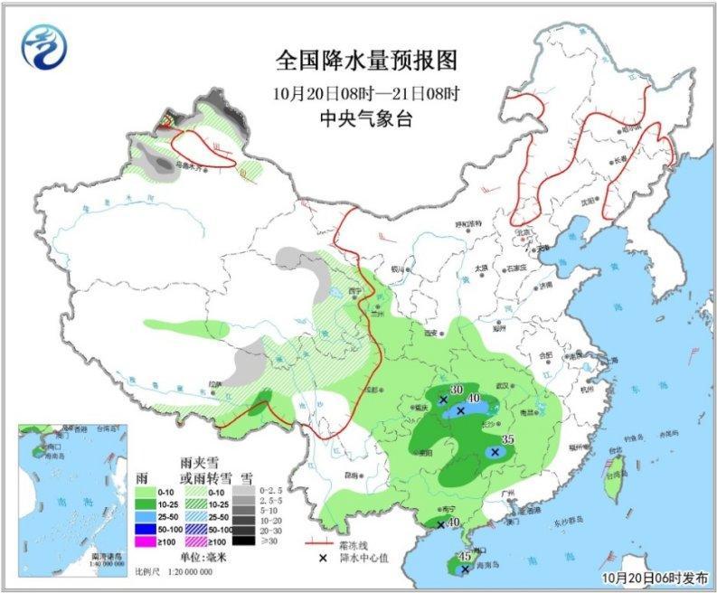 中等强度冷空气将影响北方地区 新疆部分地区有雪