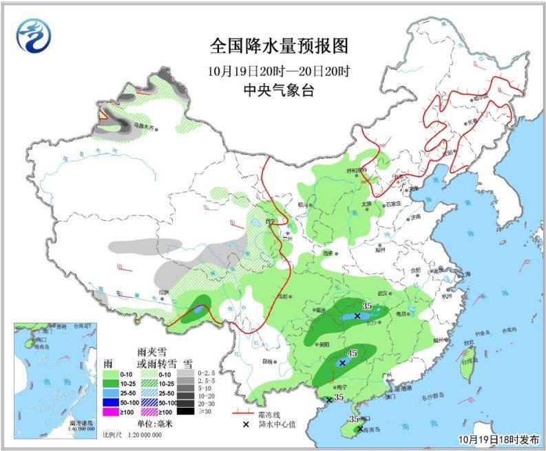 中等强度冷空气将影响北方地区 新疆甘肃等地或有